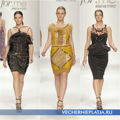 Платья с перьями для полных девушек от Elena Miro 2013