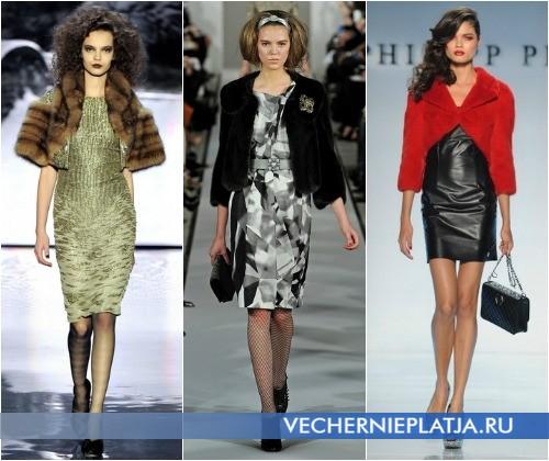 Вечерние платья с болеро из меха Осень-Зима 2012-2013 от Badgley Mischka, Oscar de la Renta и Philipp Plein