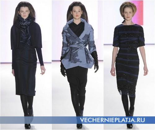 С какой обувью носить платье зимой – на фото коллекция Carolina Herrera