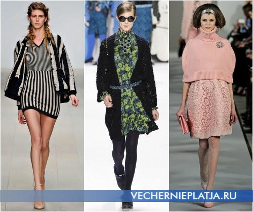 Модные платья Осень-Зима 2012-2013 с кофтами – на фото модели Mark Fast, Anna Sui, Oscar de la Renta