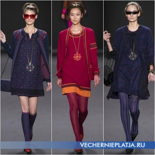 Платья на осень 2013 трикотажные в комплекте с кардиганами
