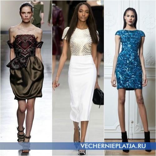 Красивые платья Осень-Зима 2013-2014