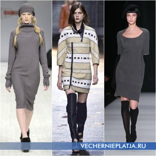 Теплые платья для молодых девушек