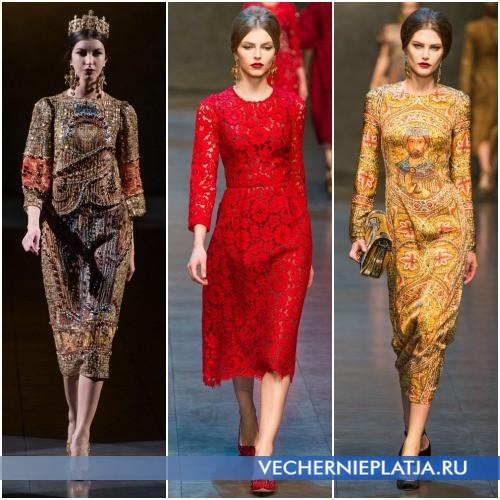Модная длина миди в платьях Осень-Зима 2013-2014