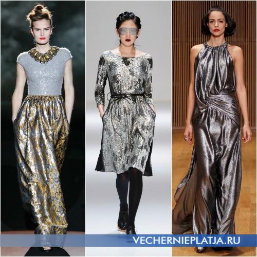Ткани для блестящих платьев