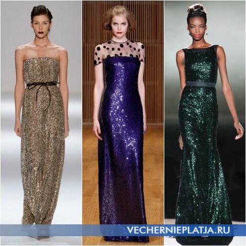 Золотые блестящие платья