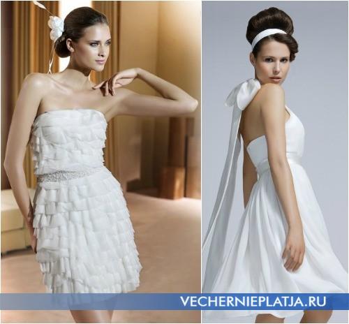 Короткие модели платьев для стройных невест
