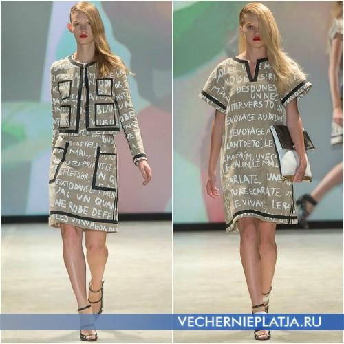 Модные платья с надписями 2014