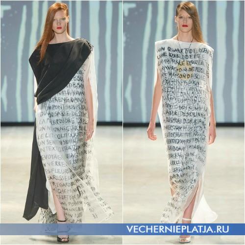 Длинные вечерние платья с надписями фото