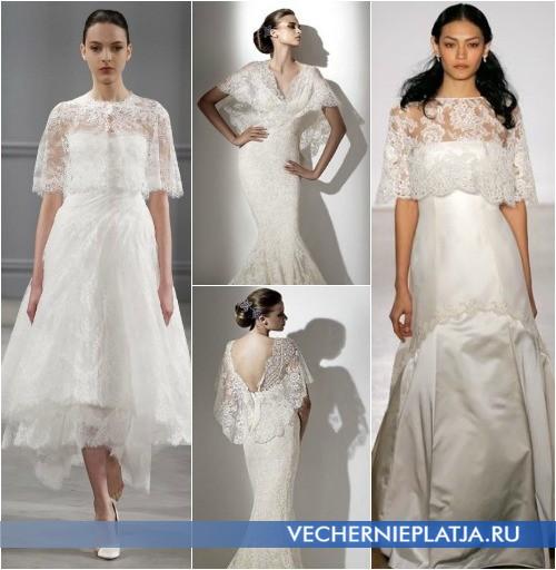 Накидки из кружева на свадебное платье