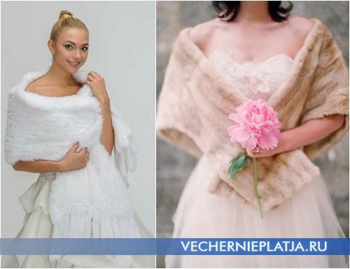 Меховая накидка на зимнее свадебное платье