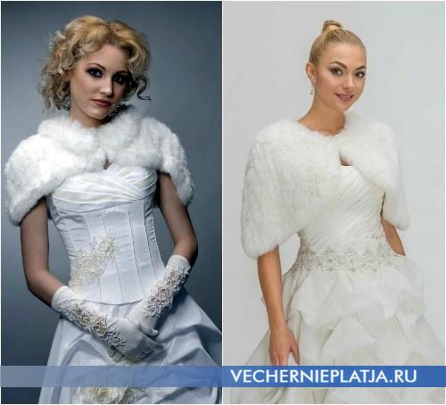 Накидка на свадебное платье: как выбрать идеальную (фото)