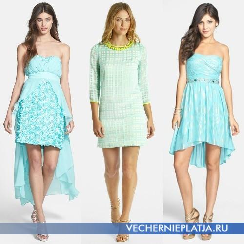 Сочетание мятного и цвета айвори в платьях
