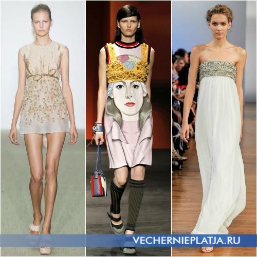 Как подобрать платье если у тебя живот