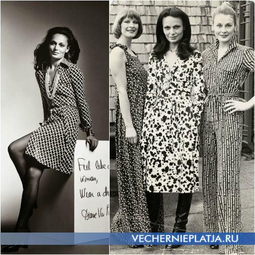 Дизайнер Diane von Furstenberg в легендарном платье с запахом