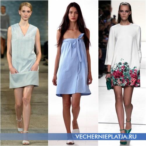 Модные фасоны платья-трапеции 2014
