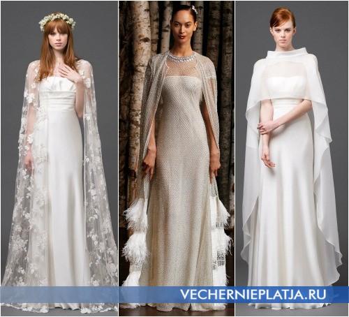 Модные накидки на свадебные платья 2015 фото
