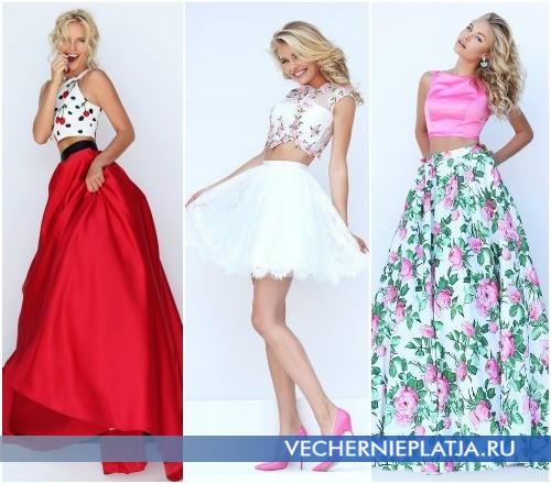 Варианты модных выпускных нарядов 2016 с топом и юбкой